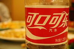 coca_oriental